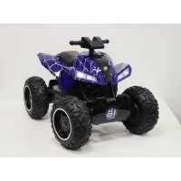 Квадроцикл RiverToys T777TT - SPIDER  Синий
