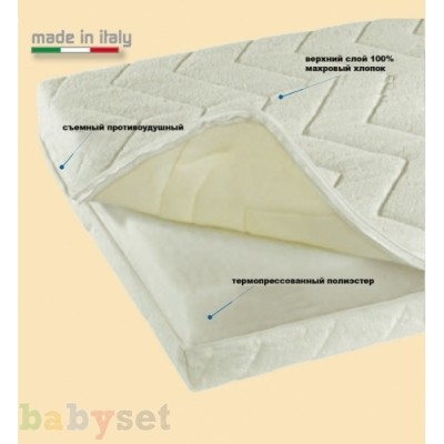 Матрас Italbaby Supersoft 60х120 см
