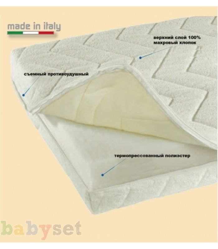 Матрас Italbaby Supersoft 63х125 см